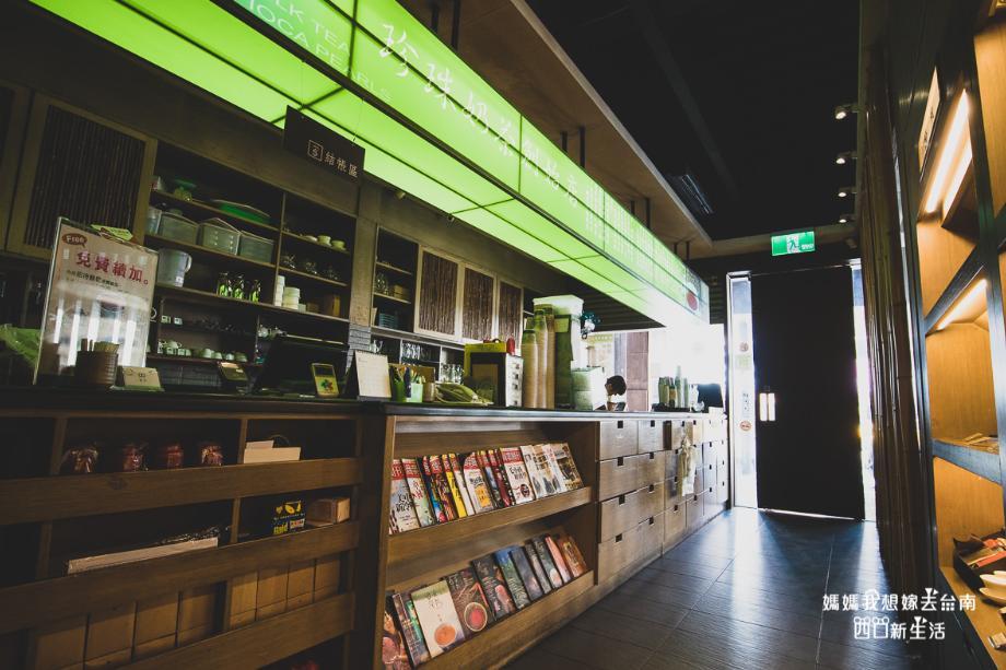 2019 05 30 110314 - 珍珠奶茶創始店翰林茶館,來杯珍奶和三五好友聚餐聊天好地方