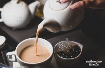 2019 05 30 110322 340x221 - 珍珠奶茶創始店翰林茶館,來杯珍奶和三五好友聚餐聊天好地方