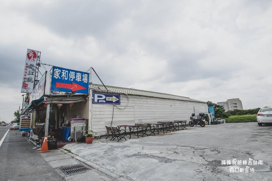 2019 05 30 111512 - 台南新市餐廳推薦家和甕缸雞、泰國蝦海鮮餐廳,同時可以吃到甕仔雞還有泰國蝦!
