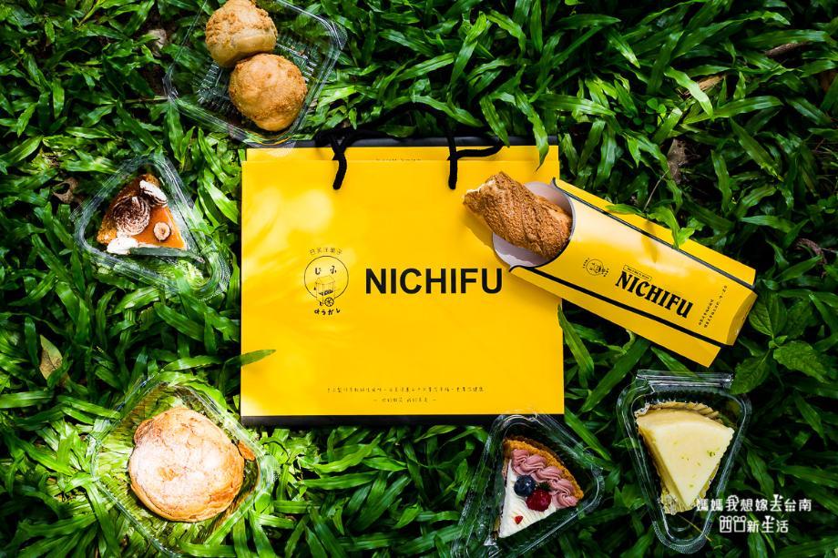 2019 05 30 112153 - 台南新光三越美食日芙洋菓子,黃金流沙波蘿泡芙讓人印象深刻