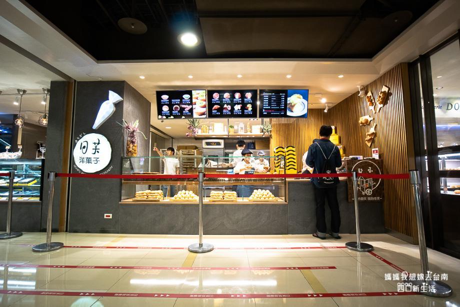 2019 05 30 112156 - 台南新光三越美食日芙洋菓子,黃金流沙波蘿泡芙讓人印象深刻