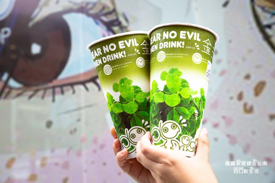 2019 05 30 112538 - 台南手搖飲料另類選擇,有鹹食炸物可以內用的金三益都會茶飲