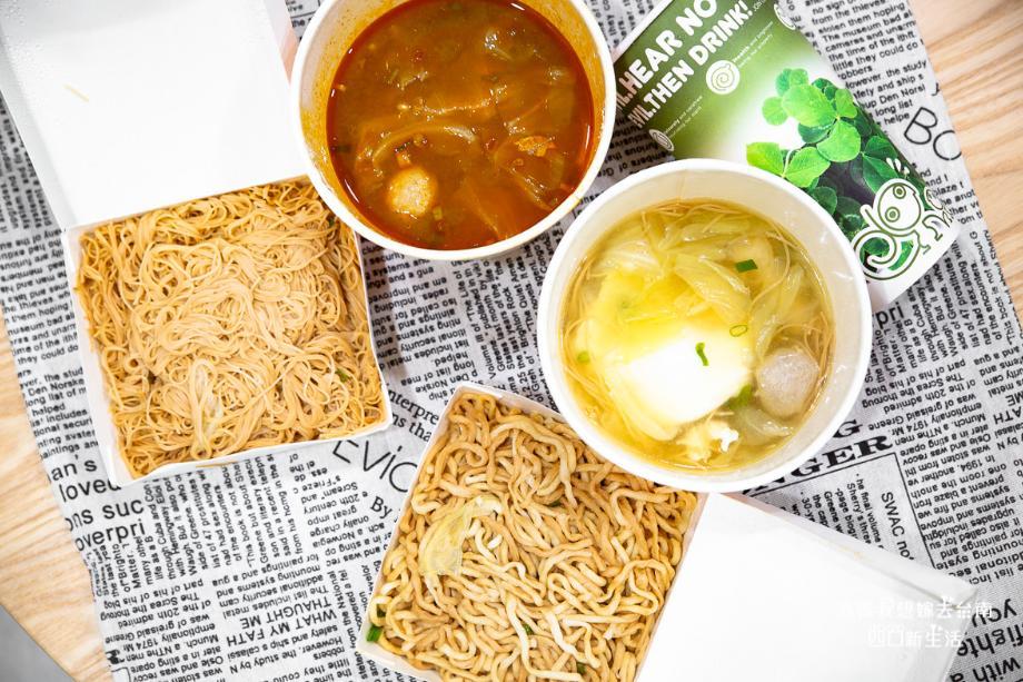 2019 05 30 112552 - 台南手搖飲料另類選擇,有鹹食炸物可以內用的金三益都會茶飲