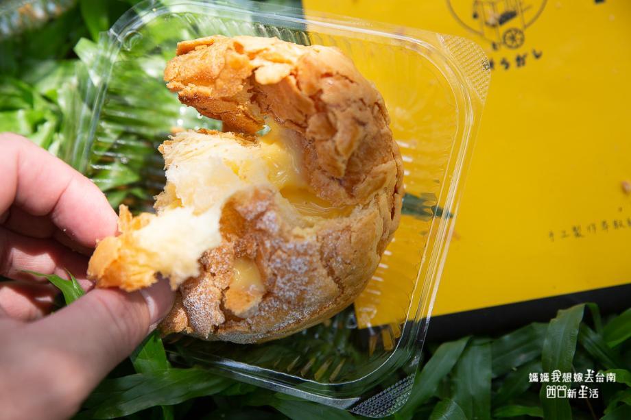2019 05 30 122136 - 台南新光三越美食日芙洋菓子,黃金流沙波蘿泡芙讓人印象深刻