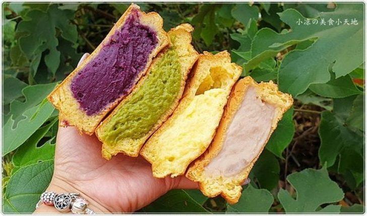 2019 05 30 224707 728x0 - 台中一中散步甜點║Mucca • 牧卡燒,全台最大車輪餅、獨創內餡口味、你吃過幾種?