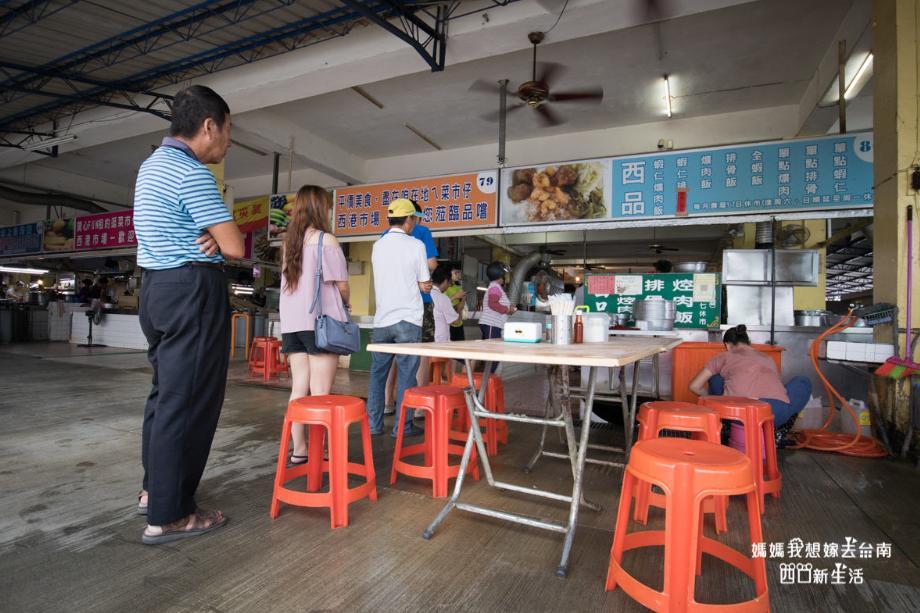 2019 05 31 094708 - 西港蝦仁爌肉飯推薦,12點前就賣光的西品蝦仁爌肉飯
