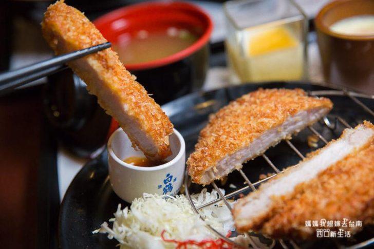 2019 06 03 103720 728x0 - 禾野屋日本家庭料理美味卻很平價,學生小資族一定喜歡的台南日式料理店