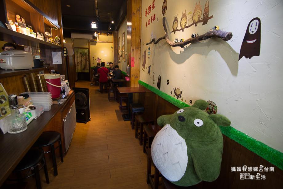 2019 06 03 103727 - 禾野屋日本家庭料理美味卻很平價,學生小資族一定喜歡的台南日式料理店