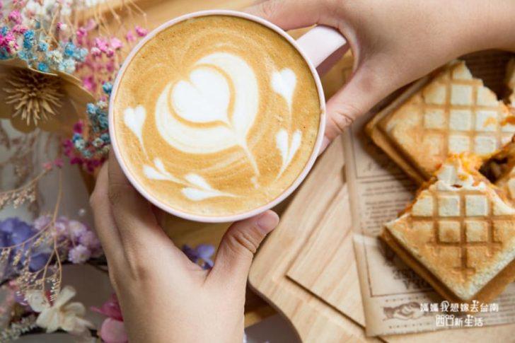 2019 06 03 104726 728x0 - K.Fika 啡卡咖啡藏身在山上,氣氛悠閒讓人舒服的台南山上美食