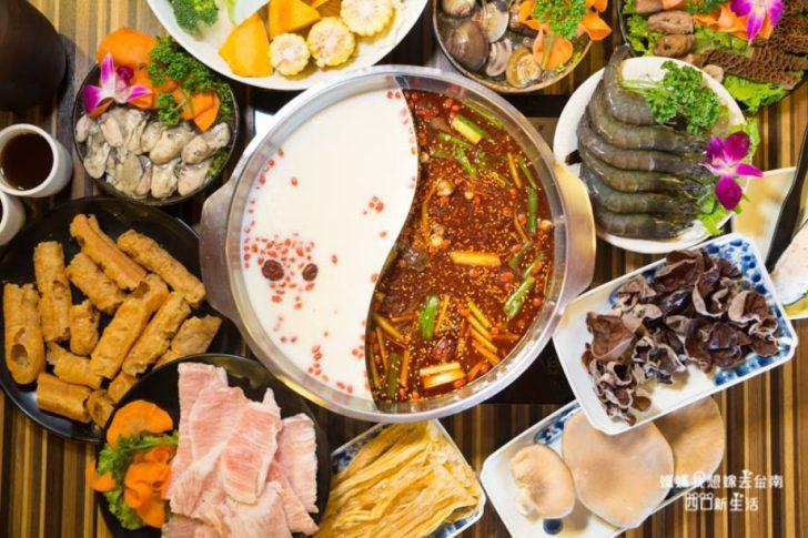 2019 06 03 110827 728x0 - 價格親民食材新鮮台南火鍋,就算是熱翻的夏天也要吃勾勾鍋
