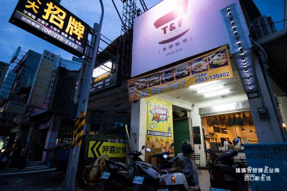 2019 06 03 111507 - T&F 手作吐司讓你吃點不同的台南宵夜,珍芒卡士達超特別