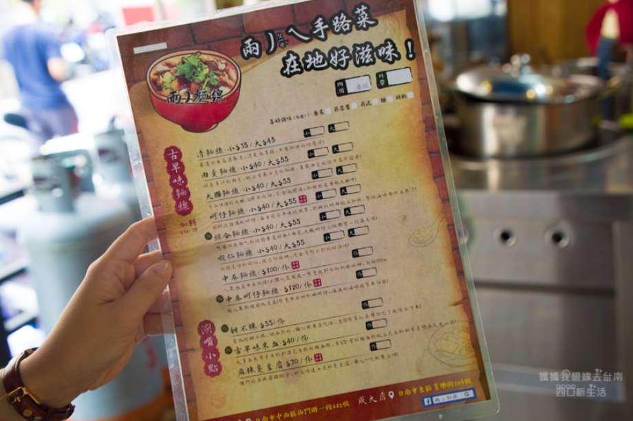 2019 06 03 112945 - 兩丿麵線成大學區附近的台南大腸蚵仔麵線,米血Q軟好吃