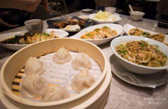 2019 06 04 105025 340x221 - 台南南紡購物中心美食推薦,從蒸點到甜品都有的漢來上海湯包,18摺湯包不能錯過
