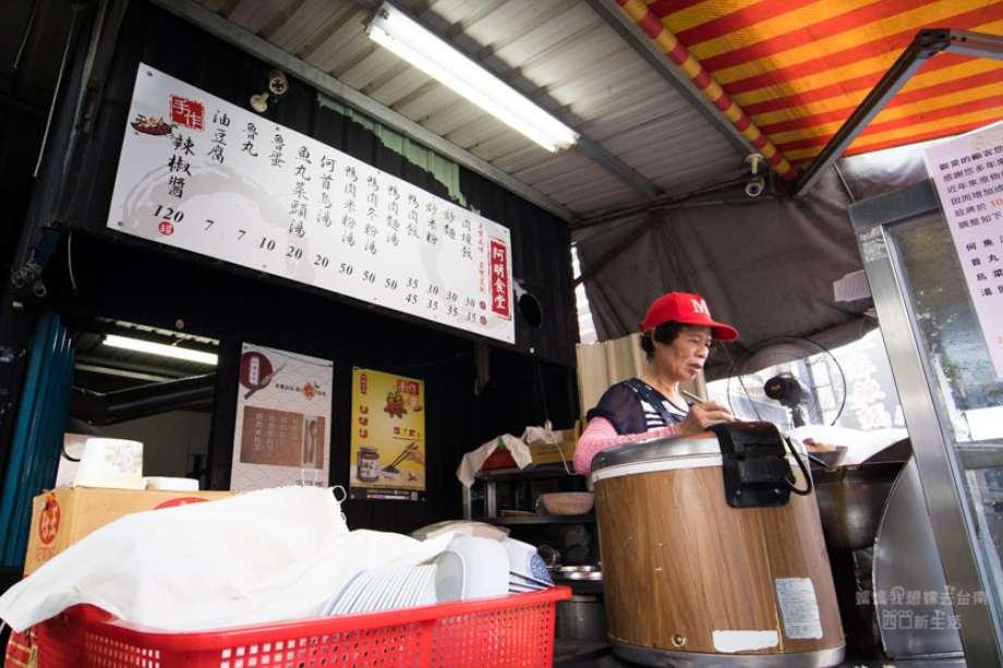 2019 06 05 103938 - 阿明食堂從攤車賣到有店面,受學生與在地人喜愛的台南崑山美食