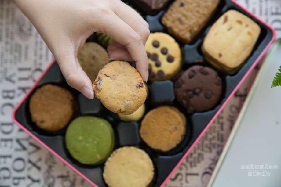 2019 06 05 105640 - 秉醇烘焙坊手工餅乾專賣店,每片餅乾都是真材實料,網友大推的台南手工餅乾