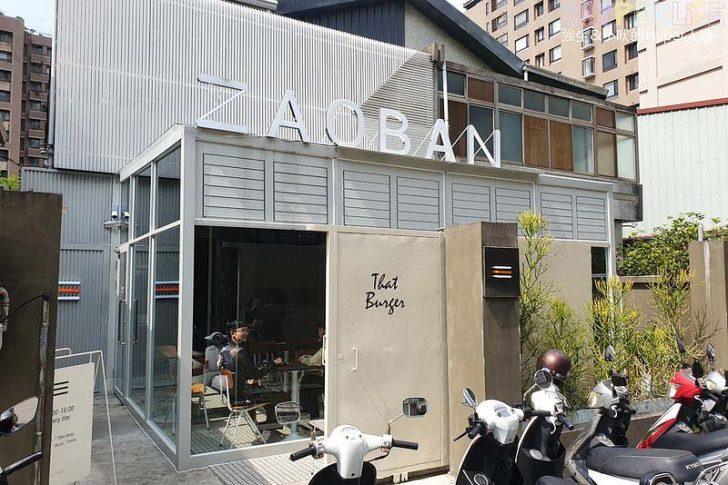 2019 06 05 202253 728x0 - 早伴早餐改賣漢堡啦!Zaoban Burger有著三面落地窗加透明屋頂,拍照採光好啊~