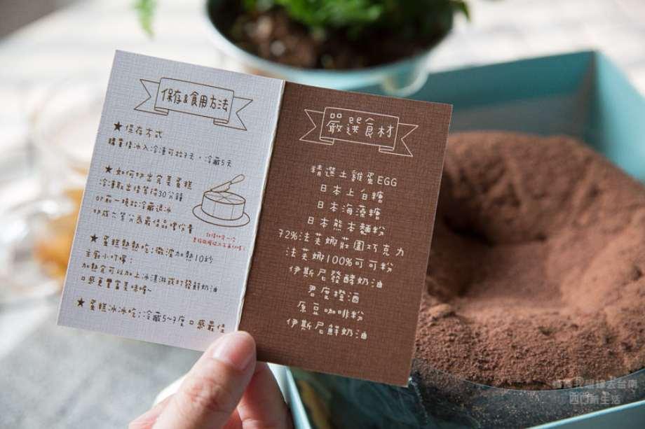 2019 06 06 092955 - 栗卡朵洋菓子工坊一周只營業三天,五星主廚回鄉經營的台南學甲美食