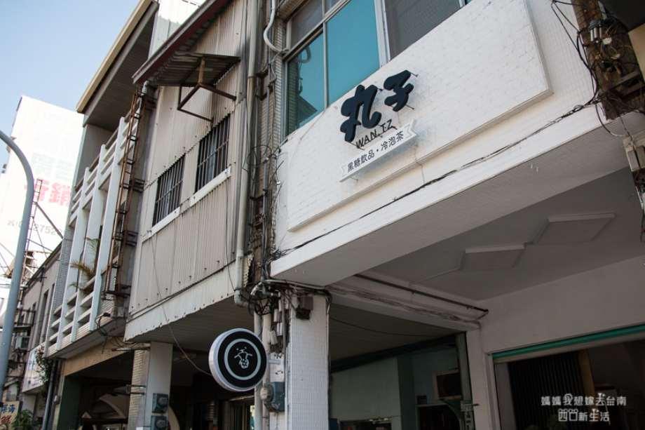 2019 06 06 093825 - 台南黑糖珍珠鮮奶的IG打卡常客,丸子手作茶館專售黑糖飲品