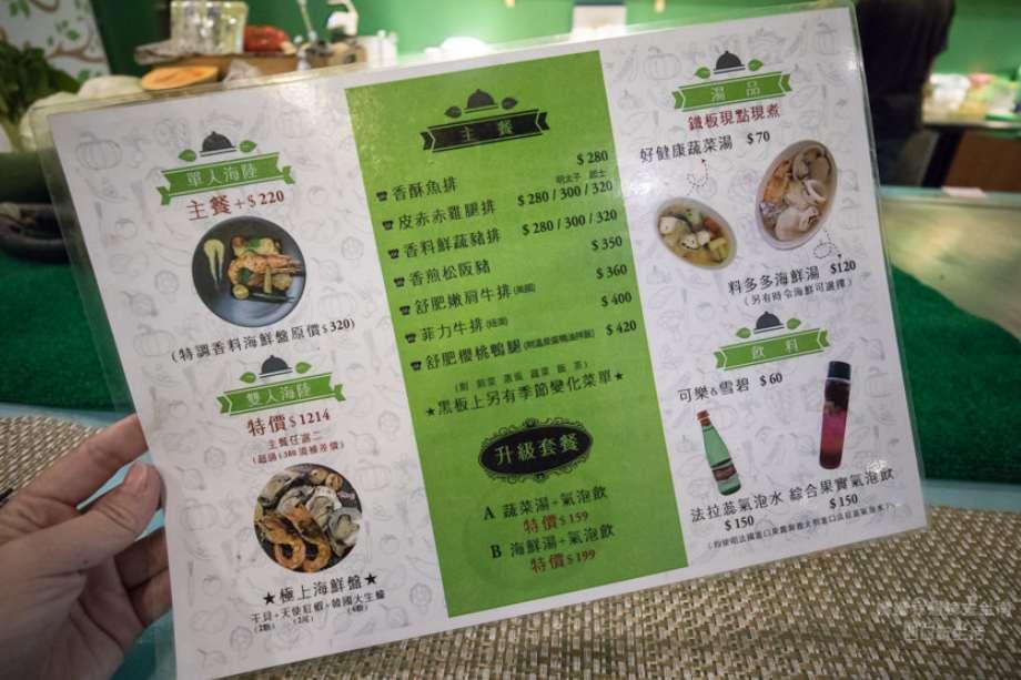 2019 06 06 095423 - HAPPY FOOD 樂食新鉄板料理,提供貼心客製化以及包場服務的台南鐵板燒