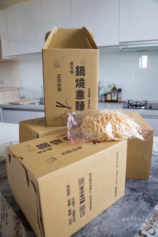 2019 06 06 095923 - 食在福製麵擁有110年歷史,現在更是方便作為台南伴手禮的宅配美食