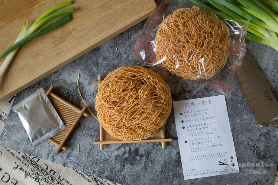 2019 06 06 095934 - 食在福製麵擁有110年歷史,現在更是方便作為台南伴手禮的宅配美食