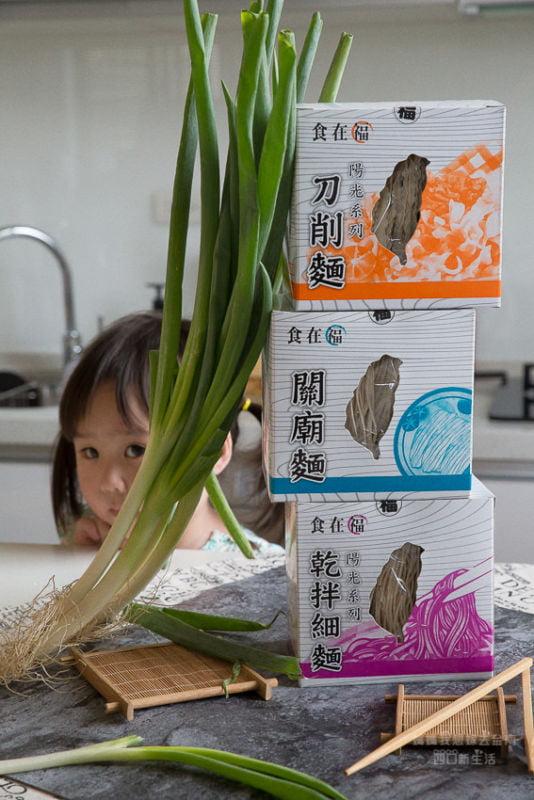 2019 06 06 095939 - 食在福製麵擁有110年歷史,現在更是方便作為台南伴手禮的宅配美食