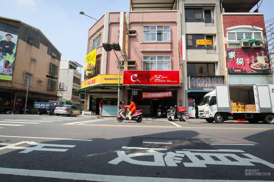 2019 06 06 100420 - 台南東區平價美食可以免費加飯、加麵,價位平易近人、選擇性又多的烘廚