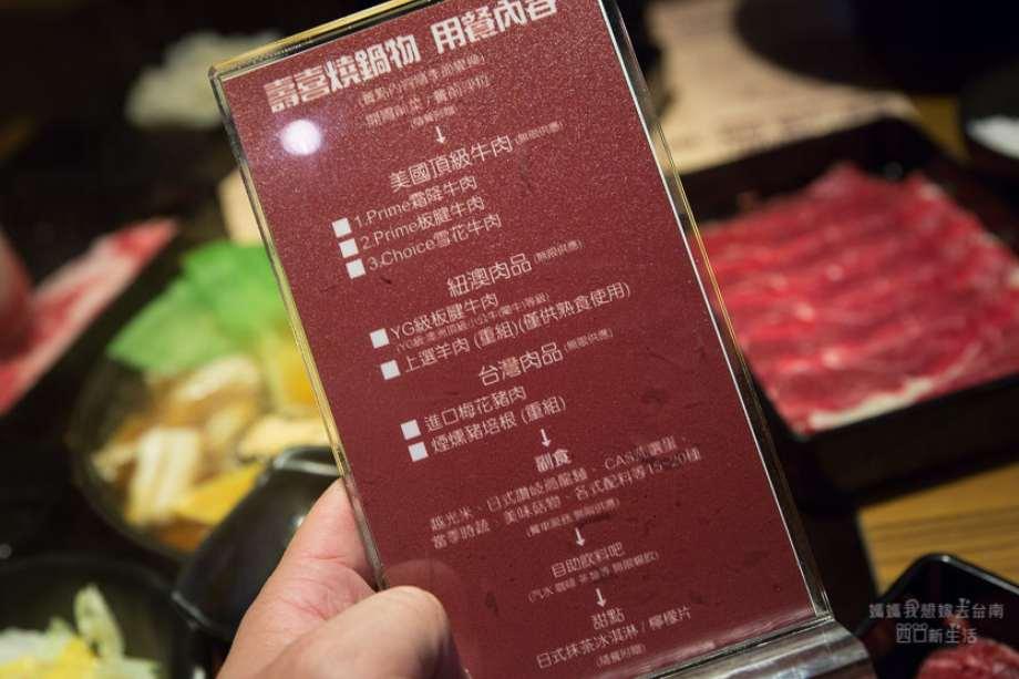 2019 06 06 113931 - 台南壽喜燒吃到飽讓你大口吃肉不用怕,一番地壽喜燒-台南安平店
