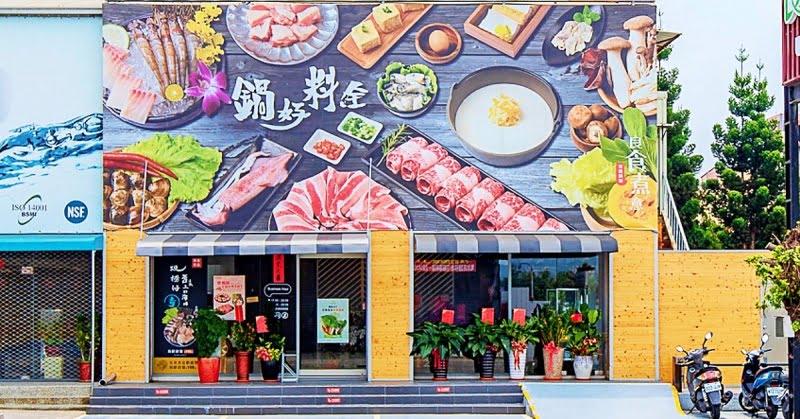 2019 06 07 112932 - 2019年5月台中新店資訊彙整,28間台中餐廳