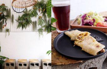 2019 06 08 231756 340x221 - 木林森早午餐-來吃早午餐,綠意點綴,餐具有質感,推粉漿蛋餅
