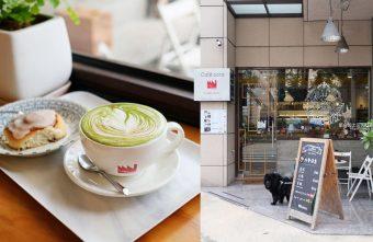 2019 06 08 232754 340x221 - Cafe sora-有早午餐、甜點和咖啡,看書或使用筆電都適宜的安靜舒適咖啡館