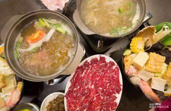 2019 06 10 110132 340x221 - 一個人也能吃鴻牛個人溫體牛肉鍋,台南牛肉火鍋不用揪人就能獨享