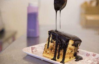 2019 06 10 110641 340x221 - 台南古早味蛋糕也有令人瘋狂的髒髒系列,來自高雄的排隊美食有間本舖古早味蛋糕
