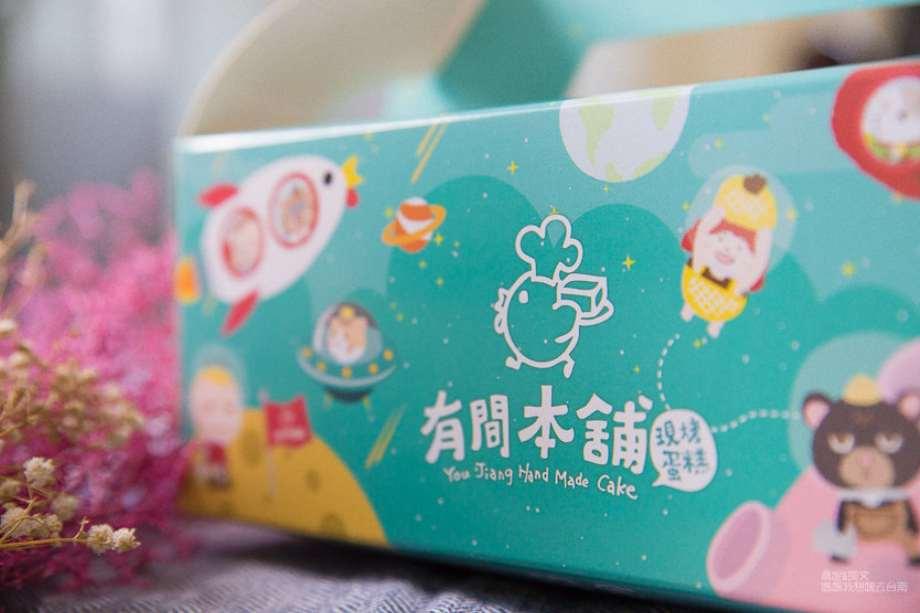 2019 06 10 110656 - 台南古早味蛋糕也有令人瘋狂的髒髒系列,來自高雄的排隊美食有間本舖古早味蛋糕