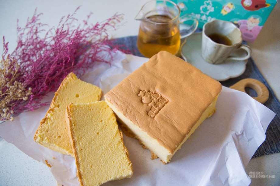 2019 06 10 110659 - 台南古早味蛋糕也有令人瘋狂的髒髒系列,來自高雄的排隊美食有間本舖古早味蛋糕