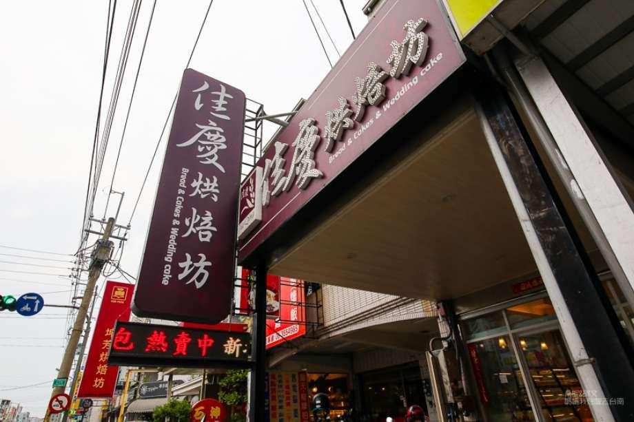 2019 06 10 112136 - 台南髒髒包看這家佳慶烘焙坊,除了迷人的髒髒系列之外,麵包也好吃