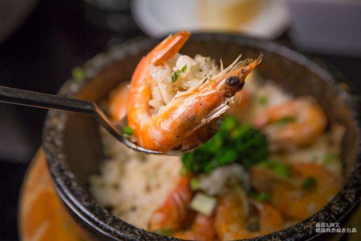 2019 06 10 113720 728x0 - 多人聚餐也不怕的創意台南義式料理,小麥先生創意料理菜色選擇多樣化