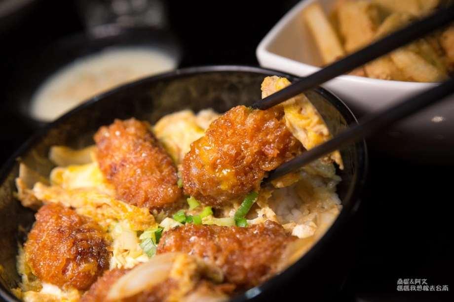2019 06 10 113721 - 多人聚餐也不怕的創意台南義式料理,小麥先生創意料理菜色選擇多樣化