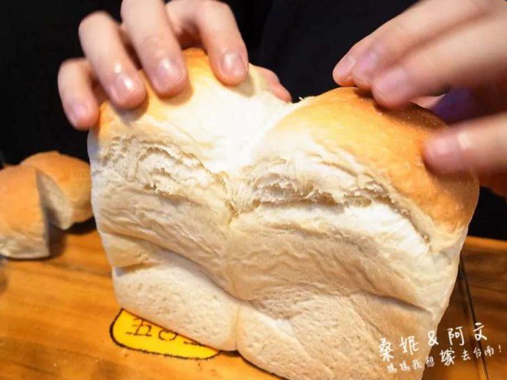 2019 06 10 115221 728x0 - 一開店就秒賣光的五吉堂,隱藏在巷弄中排隊台南麵包店