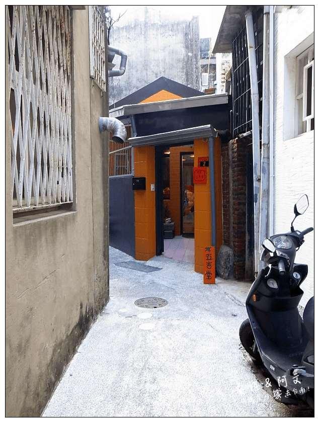 2019 06 10 141945 - 一開店就秒賣光的五吉堂,隱藏在巷弄中排隊台南麵包店