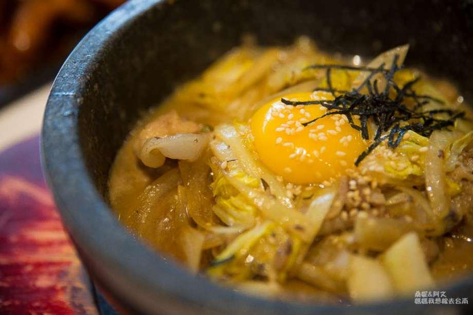 2019 06 11 103035 - 平價台南韓式料理大韓名鍋,東安燉雞、人蔘雞湯都好美味