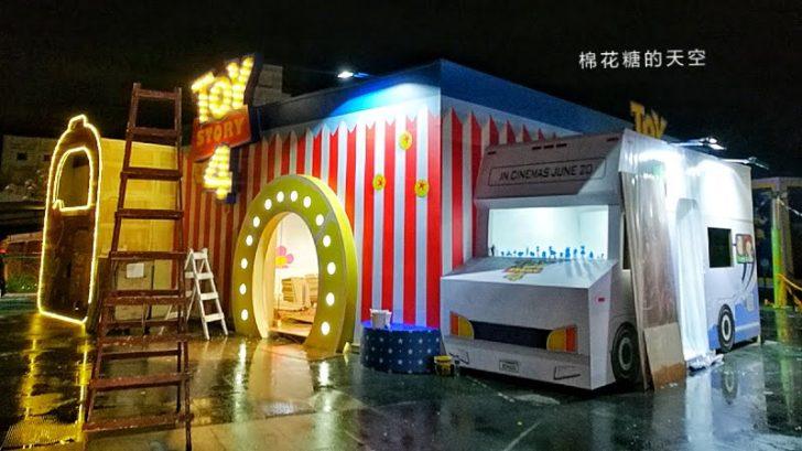 2019 06 11 230632 728x0 - 玩具總動員特賣會台中準備開賣啦!看到外觀就瘋狂的請舉手!