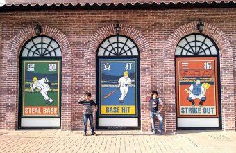 2019 06 12 102240 340x221 - 2019台電球類FUN電營 6/12開始報名 國中小學生免費參加 台中有排球和棒球營隊