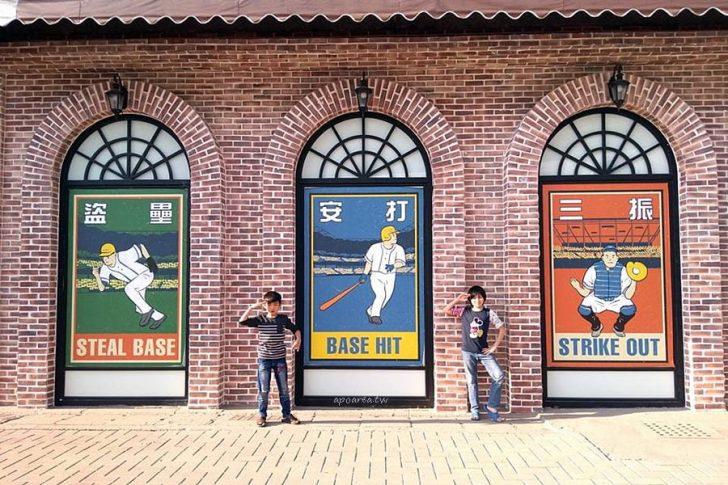 2019 06 12 102240 728x0 - 2019台電球類FUN電營 6/12開始報名 國中小學生免費參加 台中有排球和棒球營隊
