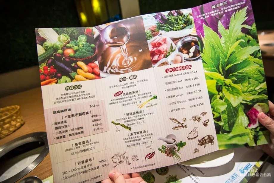 2019 06 12 102320 - 藝術轉角 東東蔬食鍋,不僅是蔬食者天堂、葷食朋友也沒問題的台南蔬食火鍋