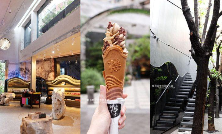 2019 06 12 180433 728x0 - 櫟社-日出集團旗下新品牌,茶霜淇淋專賣,還有鏡面隱藏版打卡點喔