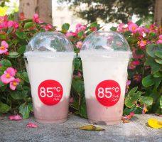 2019 06 14 234045 228x200 - 85度C芋頭鮮奶,香濃滑順可以吃到芋頭顆粒,6/15~6/18限定優惠第二杯半價~