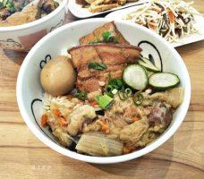 2019 06 17 203539 228x200 - 中區便當|白菜滷什~舊城區裡的美味爌肉飯、粉腸湯 店面好像咖啡館