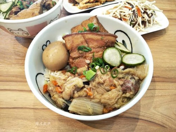 2019 06 17 203539 728x0 - 中區便當|白菜滷什~舊城區裡的美味爌肉飯、粉腸湯 店面好像咖啡館