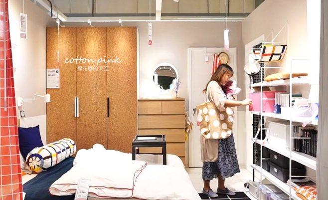 2019 06 19 152552 658x401 - 熱血採訪|IKEA也有好床墊!現場試睡到飽不限時~資訊全透明、價格更實惠啦!